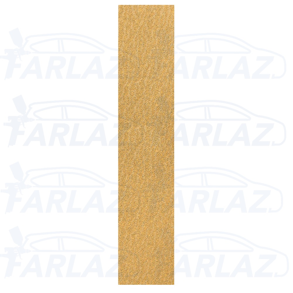 "MP Sanding paper-Strips ""Gold""80 - 70 x 450 mm"